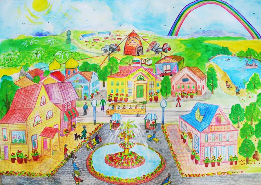 Рисунок на день города в детский сад, днем рождения